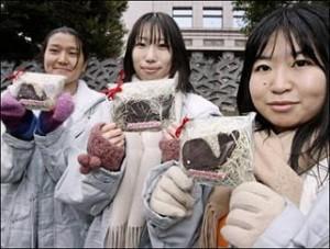 San valentin en Japón